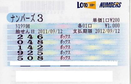 201109111