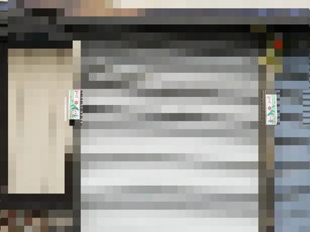 Screenshot_2019-01-03-07-12-31_temp