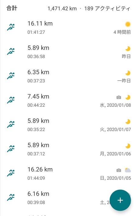 Screenshot_20200111_195856