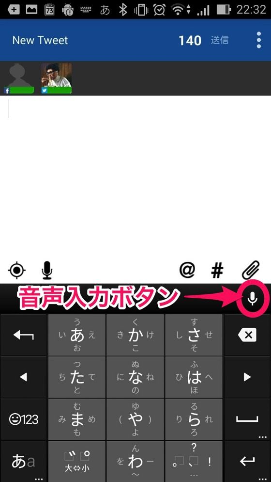 Screenshot 2015 04 28 22 32 09 1