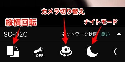 Screenshot 2015 03 01 10 03 49 1