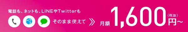 スクリーンショット 2015 01 09 22 40 42