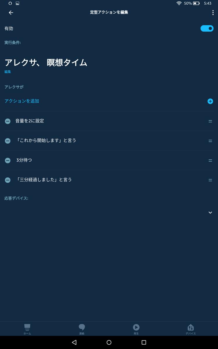 Screenshot 2019 04 30 05 43 40