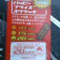 http://livedoor.blogimg.jp/beatclub-super/imgs/7/5/75c24ff2.jpg