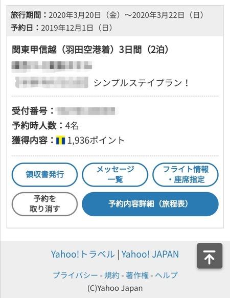 Screenshot_20200115_202535