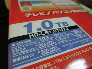 DSCN9371