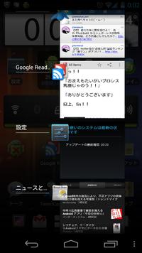 Screenshot_2012-01-11-00-02-48