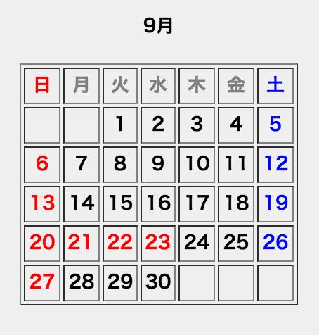 スクリーンショット 2015 01 11 15 28 13