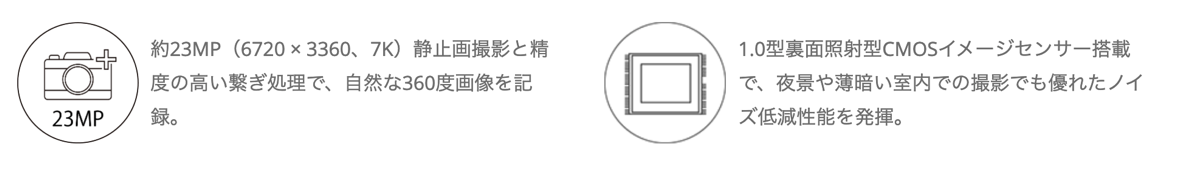 スクリーンショット 2020 02 11 09 23 52