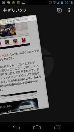 Screenshot_2012-02-08-20-15-26