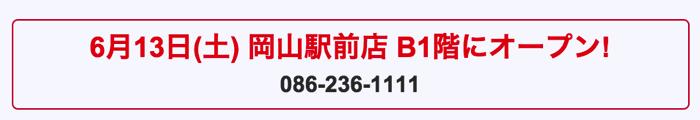 スクリーンショット 2015 06 14 09 27 51