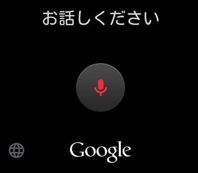 Screenshot 2015 04 28 22 31 36 1