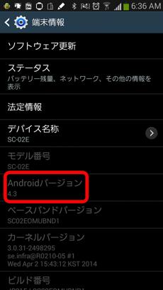 Screenshots 2014 04 23 06 36 45