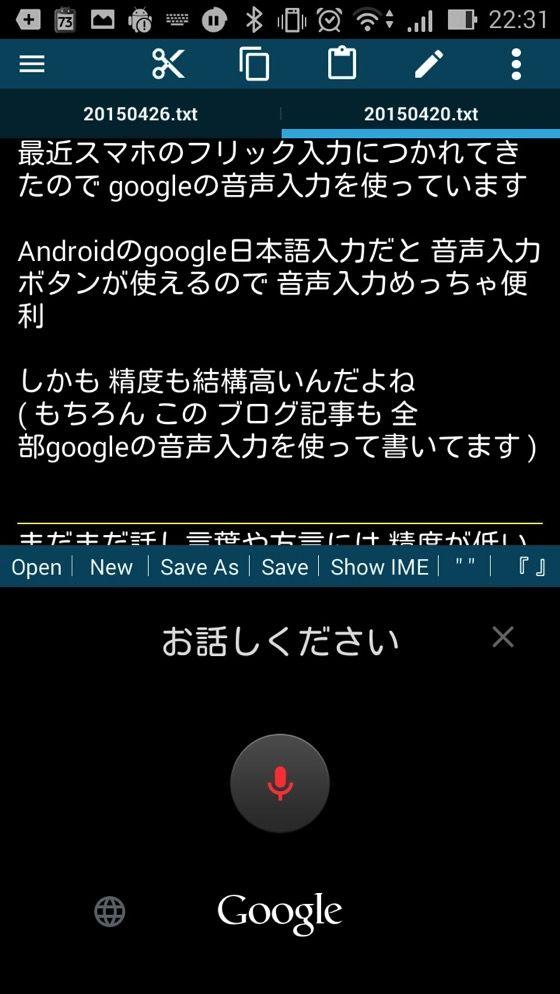 Screenshot 2015 04 28 22 31 36