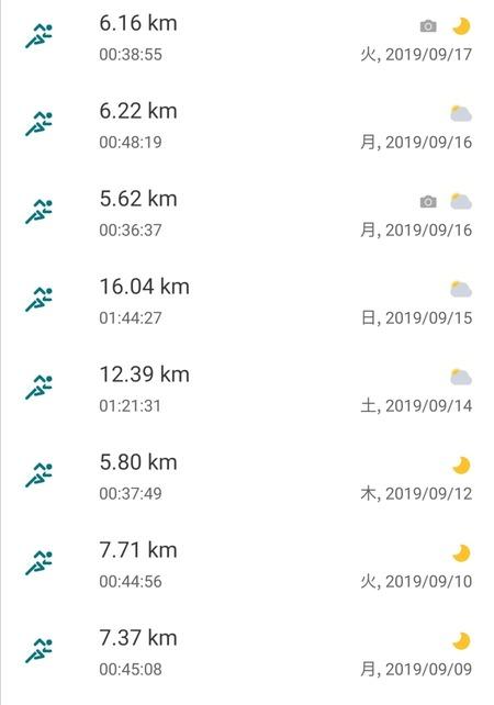 Screenshot_20190925_221346