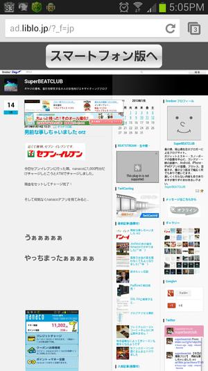 ChromeBata1