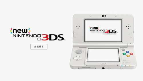 new3ds2