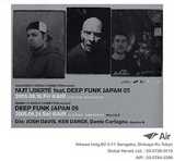 DJ Shadow フライアー