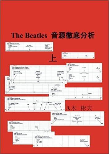 a上巻 (2)