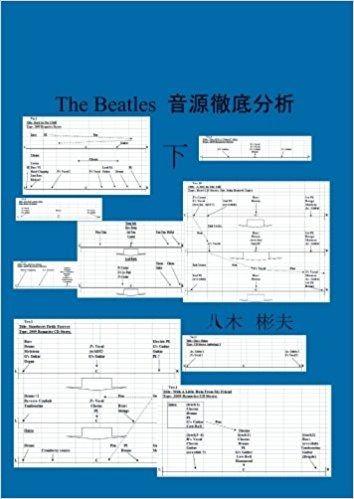 b下巻 (1)