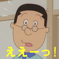 マスオさん