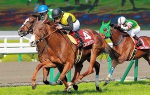 阪神牝馬ステークス2015 カフェブリリアント