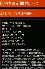 nakayama11R