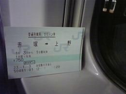 SBSH0364