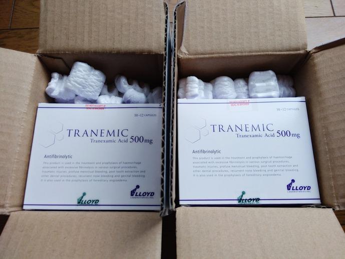 TRANEMIC トラネミック