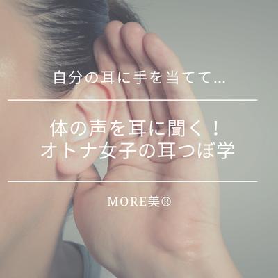 「耳を傾ける人たちには、地球が奏でる 音楽が聞こえます。」