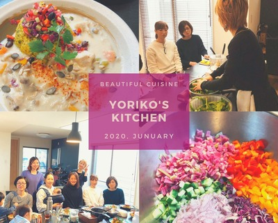 YORIKO'S KITCHEN