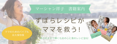 banner+(12)