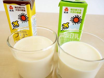豆乳を飲むだけ。生理前の1週間で確実に痩せる方法が凄い!