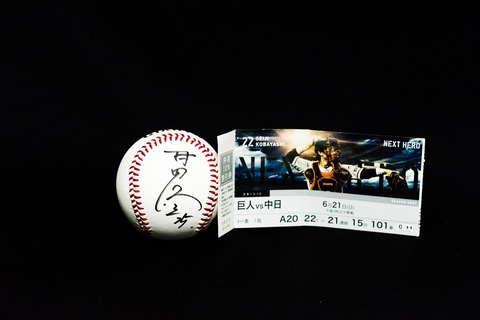 21 東京ドーム (12)