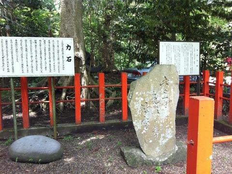 息栖神社・力石