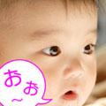 ★20110919-百日祝い-120