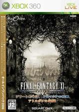 オールインワンパック2006(Xbox 360版)