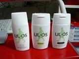 ulos1