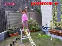 PicsIn_1313885735872