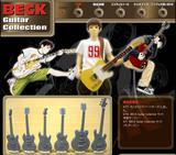 新公式サイトbeckguitars.com