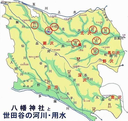 世田谷区内の河川・用水図 八幡神社 S8 A