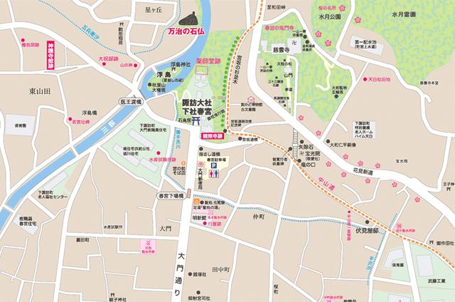 万治の石仏 春宮の地図 : (諏訪・伊奈・木曽の旅) 下社春宮と 万治の石仏 三道楽ノート 三つ