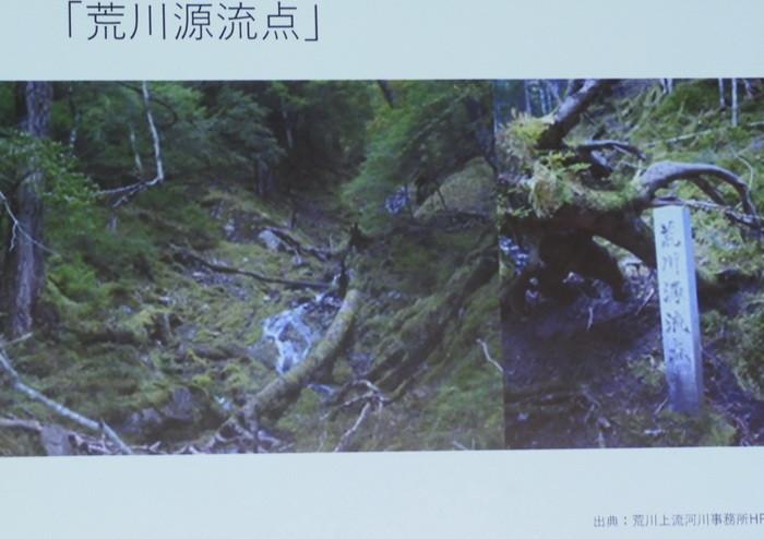 河川、用水、運河、水道 : 三道楽ノート