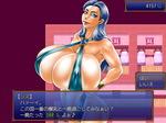 超爆乳の娼婦
