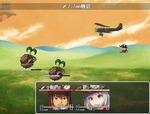 空中戦メインの戦闘1