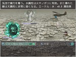 空中戦メインの戦闘2