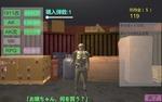 RPGモード2