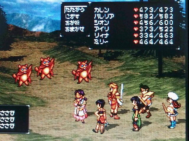 攻略 2 幻想 滸伝 水 ストーリーの進行に沿って仲間を集める