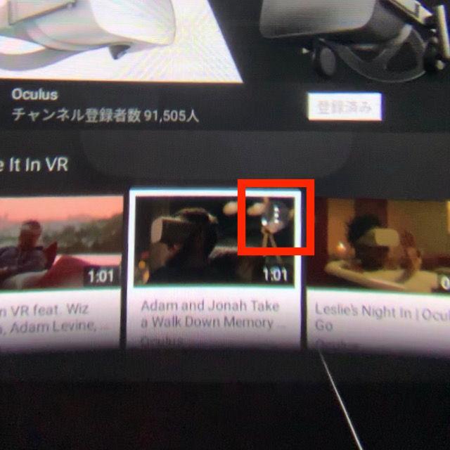 解説】Youtube VRアプリの使い方 〜Oculus Go版〜 : MMD VR INFO