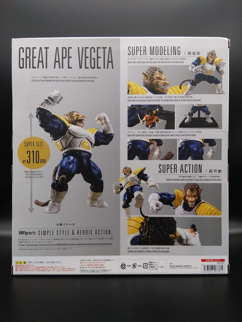 GREAT APE VEGETA 02